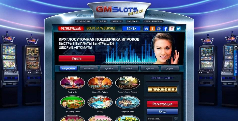 virtualnoe-kazino-igrovih-avtomatov