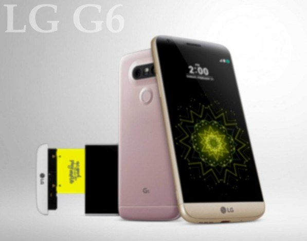 LGG6 неполучит изогнутый дисплей