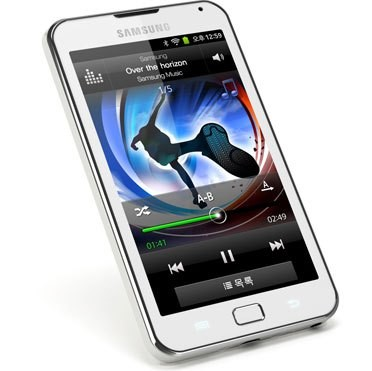 Медиаплеер Samsung Galaxy Player 70 Plus
