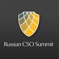 Съезд директоров по информационной безопасности Russian CSO Summit V