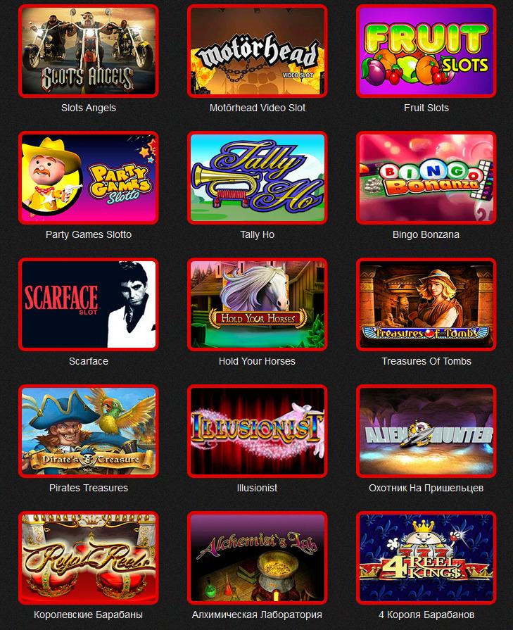 лучшие европейские казино онлайн